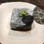 光壽おおやま - 焼きゴマ豆腐
