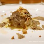 90678918 - チポッラリピエーナ                       玉ねぎに詰め物をしたお料理