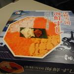90679871 - 津軽雪国海鮮ずし