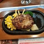 レストランあみやき亭 - 北海道産牛肉ハンバーグ