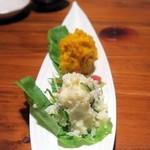こな吉 - ぽてとサラダとかぼちゃのサラダ パプリカのムース添え¥480