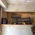 つちのこカフェ -
