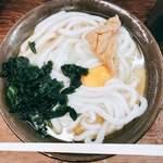 牧のうどん - 料理写真:たまごしゃん(390円)