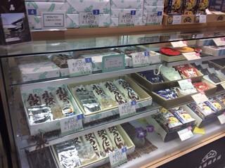 銘店 MAEBASHI - GIFT SHOP