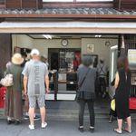 90686869 - まるき製パン所 カツロール コッペパン(京都)