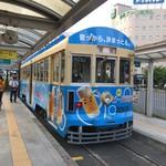 おでんしゃ - ビール電車