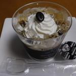 ボナール洋菓子店 - コーヒーゼリー