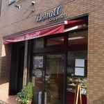ボナール洋菓子店 - 店舗外観
