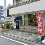 見晴旅館 - [2018/07]見晴旅館
