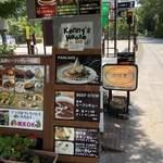 ケニーズハウスカフェ - 店舗入り口1