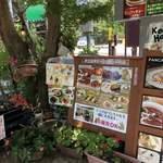 ケニーズハウスカフェ - 店舗入り口2