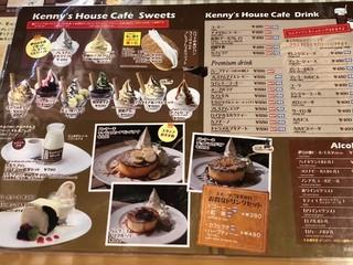 ケニーズハウスカフェ - メニュー