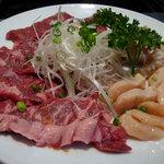焼肉レストラン ソウル - ハラミとかミノとか