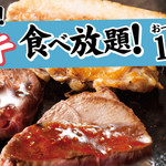 お好み焼き 道とん堀 - ステーキ食べ放題