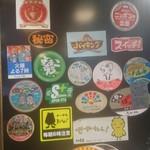 90702618 - 東京、大阪のテレビ局も来ています