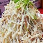 千里眼 - 野菜タワーにガリマヨが絡む