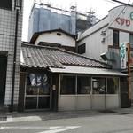 宮武製麺所 -