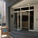オブロスコーヒー - オブロスコーヒー駅前店