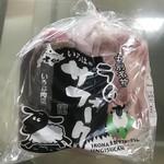 いろは肉店 - 料理写真:タレ別肉600gタレ400g¥4.380