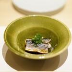 鮨処 有馬 - 秋刀魚