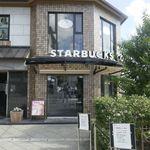 スターバックス・コーヒー - たまに行くならこんな店は、京都・三条大橋のすぐ目の前にある「スターバックス・コーヒー 京都三条大橋店」です。