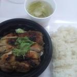 ルンルアン お菓子処 - ガイヤーン(もち米とスープ付き) 500円