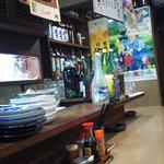 赤富士 - 昭和カウンター