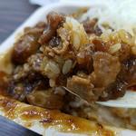ジュリーズ・スパイス - もりもリ野菜とそぼろ鶏とスパイシー鶏のハーフ丼
