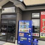 ケンちゃんラーメン - 入口