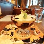 保護猫カフェ マタタビ - 黒猫コーヒーゼリー&ベジアイスクリーム
