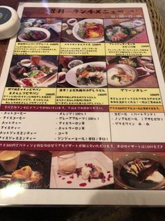 Natural Cafe&Gallery 蔵 -