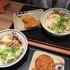 さぬき麺市場 高松中央インター林店