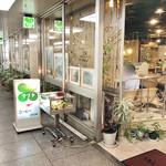 マヅラ喫茶店 - 大阪駅前第一ビル 地下1階('18.8月)