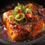 蓬渓閣 - 火焔ピリ辛石焼麻婆豆腐