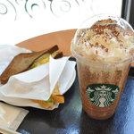 スターバックスコーヒー - この日の昼食