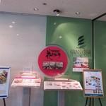 レストラン アンソレイユ - 外観