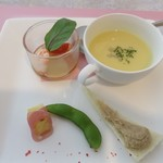 レストラン アンソレイユ - 料理写真:オードブル盛り合わせとデミタス・スープ