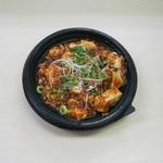 マルエツ プチ - 「旨辛!麻婆豆腐丼」です。
