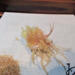 天ぷら酒房 西むら - さいまき海老 頭