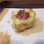 天ぷら酒房 西むら - 賀茂茄子