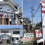 90729252 - まるぎん商店(岡崎市)食彩品館.jp撮影