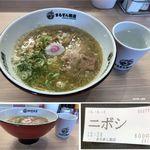 まるぎん商店 - ニボシ。まるぎん商店(岡崎市)食彩品館.jp撮影