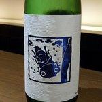 酒肆ポンシェビ  - 神奈川県は海老名にあるいずみ橋のお酒です。