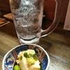あさき - 料理写真: