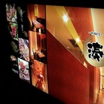 完全個室×和食居酒屋 湊 Minato -