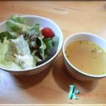 ましゅ ましゅ - セットサラダ&スープ