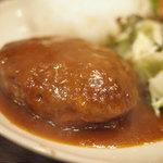 ボーノロッソ - ハンバーグランチ(洋風ソース)