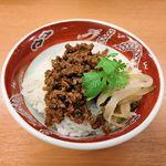 90743119 - かづ屋(醤肉飯のアップ)