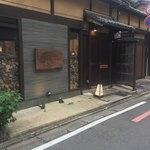 Bar Rocking chair - 外観2