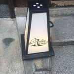 Bar Rocking chair - 外観3